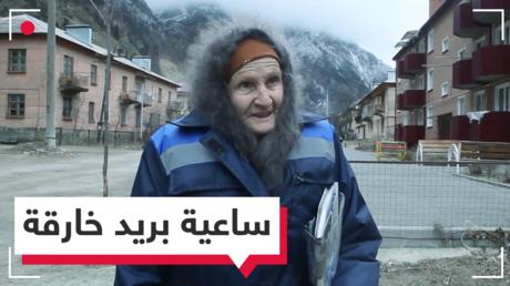 تسير 150 كيلومترا أسبوعيا.. ساعية بريد في الـ83 من عمرها