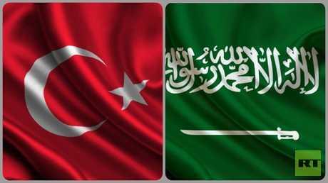 علمي السعودية وتركيا
