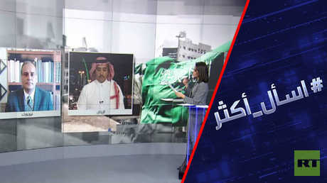 السعودية.. مشروع قرار أمريكي