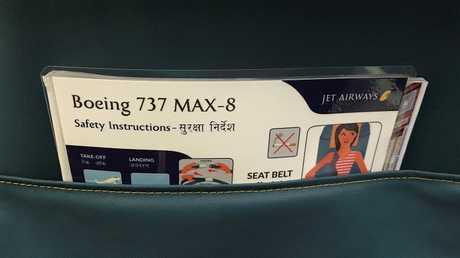 بوينغ 737 ماكس 8