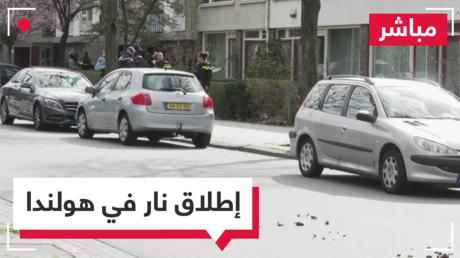 أنباء عن مقتل شخص في هجوم مدينة أوتريخت الهولندية