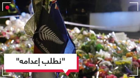نريد القصاص.. عائلة ضحايا أردنيين في مجزرة المسجدين تتحدث لـRT