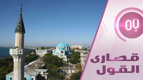 الكرملين يشيد أكبر مسجد في شبه جزيرة القرم!