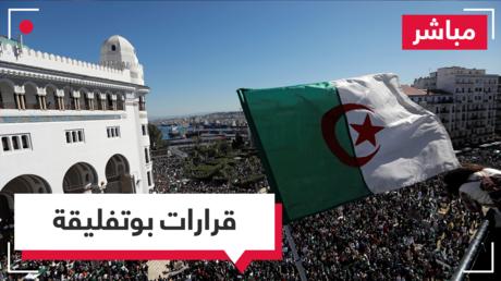 بوتفليقة أمام رفض الشارع التمديد له وعود بالتغيير وأمل في الندوة الوطنية