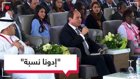 شاهد.. جدل بعد مطالبة السيسي بنسبة من عقول المصريين المتميزين بالخارج