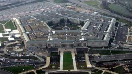 وزارة الدفاع الأمريكية البنتاغون