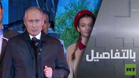 بوتين بالقرم.. في ذكرى عودتها إلى روسيا