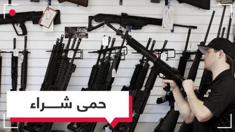 بعد وعد بمنعها.. حمى شراء الأسلحة تجتاح نيوزيلندا