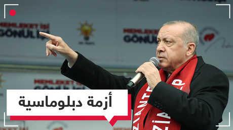 بسبب تهديدات أردوغان