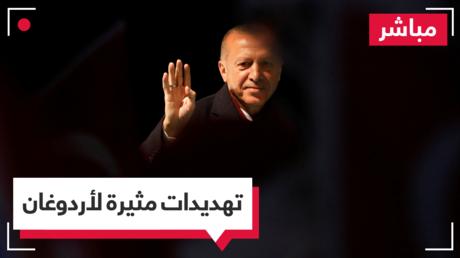 أردوغان وحادث مسجدي نيوزيلندا الإرهابي تهديدات بالقتل ومطالب بـ