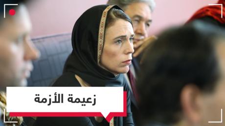 تصريحاتها السابقة عن الهجرة مثيرة.. من هي جاسيندا أرديرن رئيسة وزراء نيوزيلندا؟