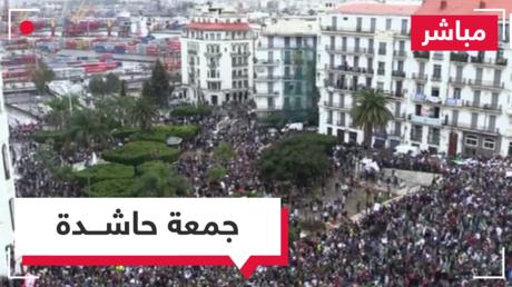 مئات الآلاف في شوارع العاصمة الجزائر وعدة مدن للمطالبة بعدم تمديد العهدة الرابعة لبوتفليقة
