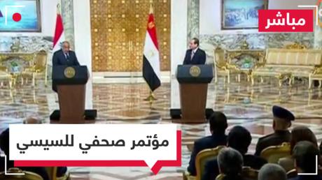 مؤتمر صحفي لعبد الفتاح االسيسي وعادل عبد المهدي