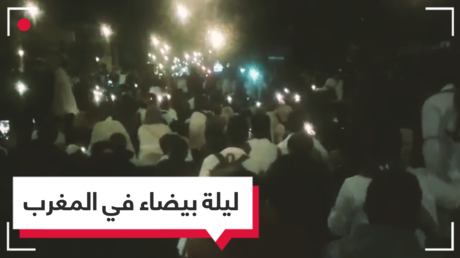 ليلة بيضاء في العاصمة المغربية الرباط