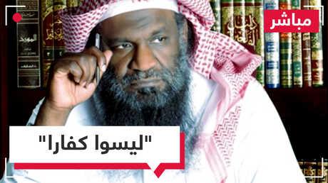 إمام الحرم المكي السابق يتراجع عن فتوى تكفير علماء الشيعة
