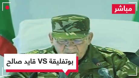 تطورات هامة في الجزائر.. رئيس الأركان الجزائري قايد صالح يطلب تفعيل المادة 102 من الدستور