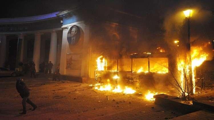 صورة ارشيفية لباص يحترق