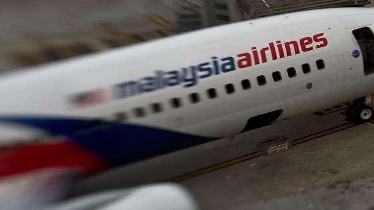 طيار يكشف عن تفاصيل مثيرة سبقت اختفاء الطائرة الماليزية المنكوبة