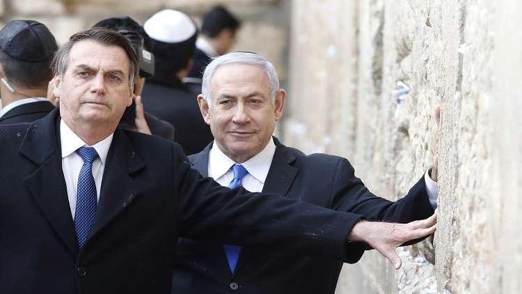 الرئيس البرازيلي ورئيس الوزراء الإسرائيلي في القدس