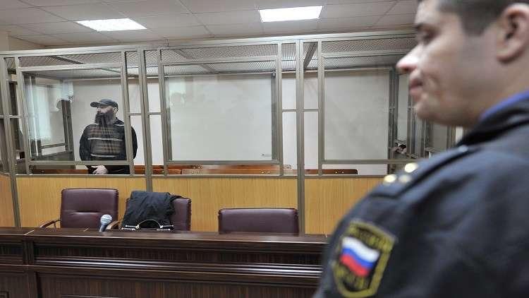 صورة ارشيفية لجلسة في محكمة روستوف على الدون العسكرية