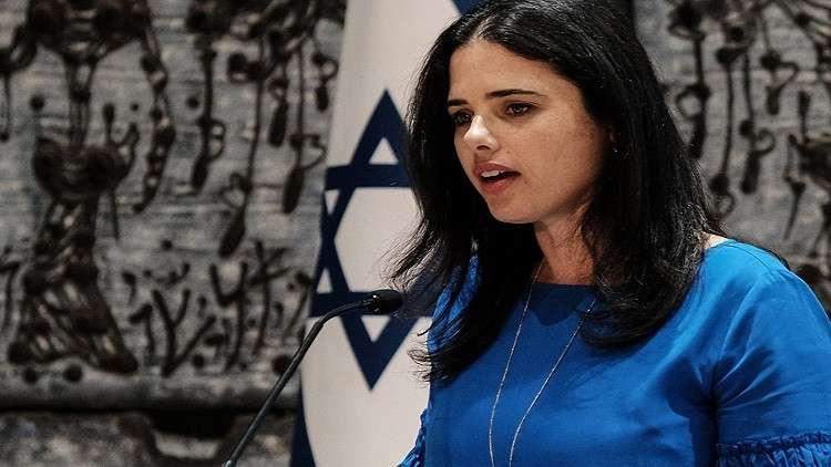 وزيرة العدل الإسرائيلية إيليت شاكيد