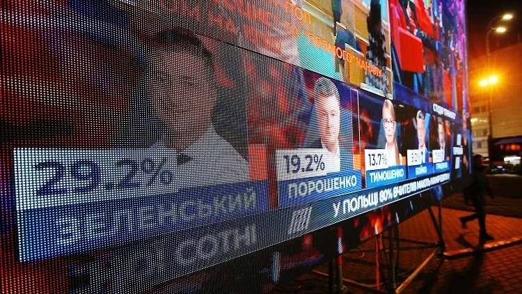 الانتخابات الأوكرانية – دوران حتى نفاذ الوقود