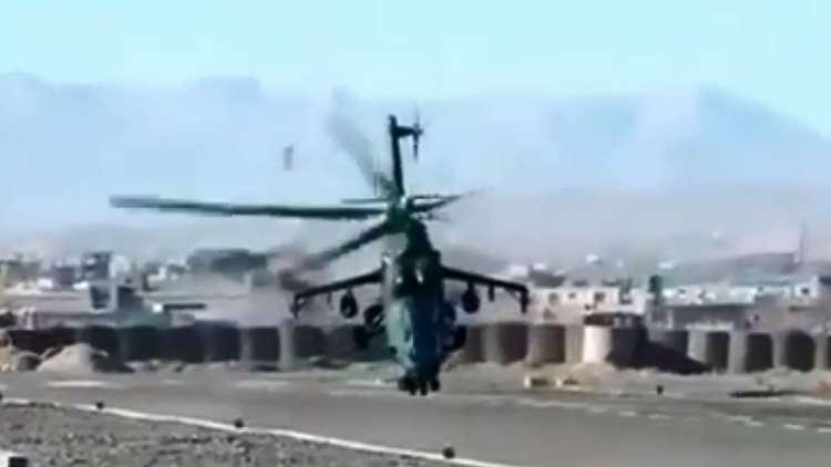 هليكوبتر بولندية تحلق على الطريقة الأفغانية