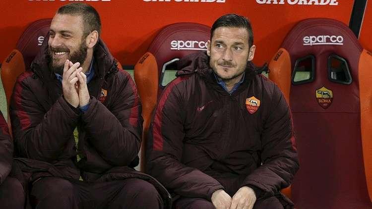 هل تفلح أيقونتا روما في إنقاذ النادي؟!