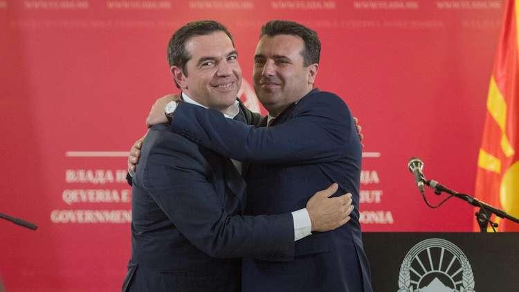 بعد حل النزاع.. تسيبراس يزور مقدونيا الشمالية