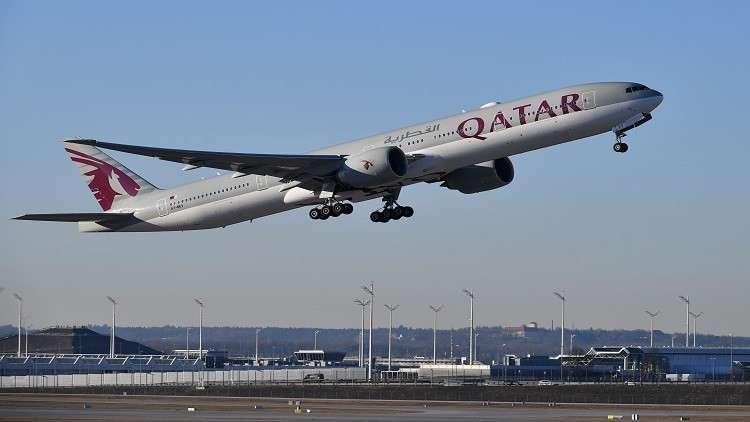 شركة الطيران القطرية