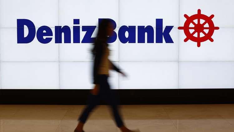 أكبر صفقة مصرفية في تركيا منذ 2012 طرفاها روسيا والإمارات