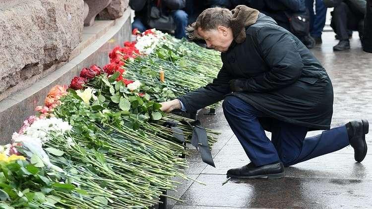 بطرسبورغ تحيي ذكرى ضحايا الهجوم الإرهابي عليها في 2017