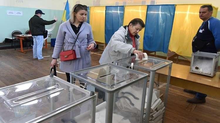 فريق زيلينسكي يطرح عدة مطالب على بوروشينكو