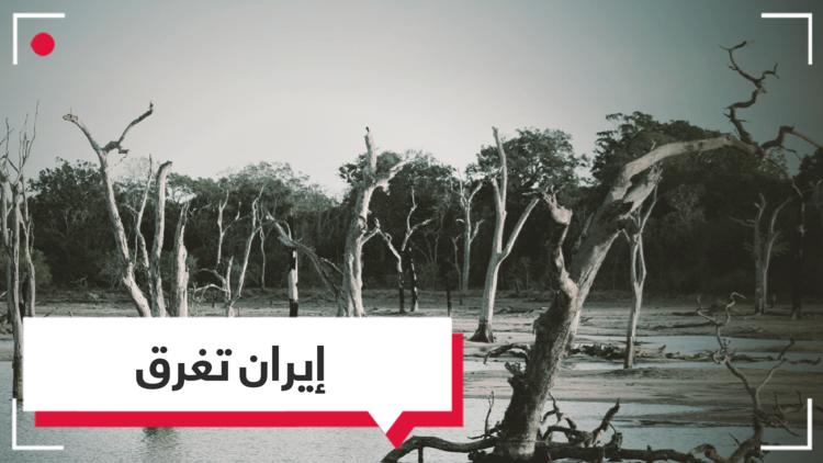 على وقع كارثة قتلت العشرات.. سجال إيراني أمريكي بين ظريف وبومبيو