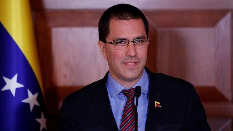 وزير الخارجية الفنزويلي خورخي أرياسا