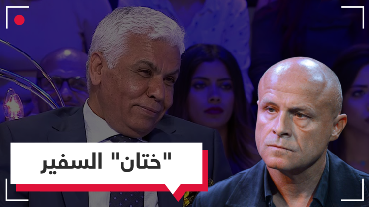 لم أره أبدا مع زوجة.. سياسي تونسي يدعو لـ