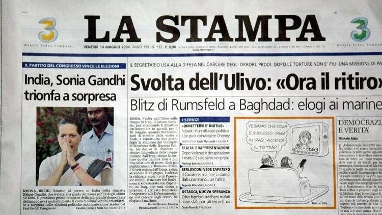 أرشيف - طبعة من صحيفة