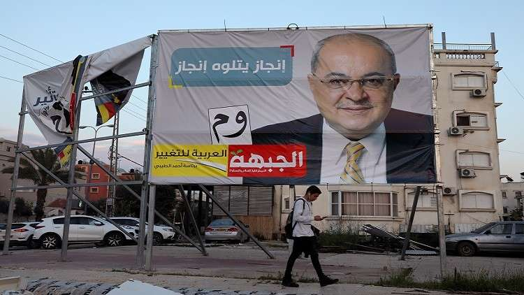فلسطينيو الداخل في انتخابات الكنيست الإسرائيلي بين المقاطعة والمشاركة