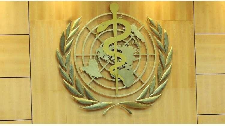 منظمة الصحة العالمية تعلن أن متوسط عمر المرأة أعلى من الرجل