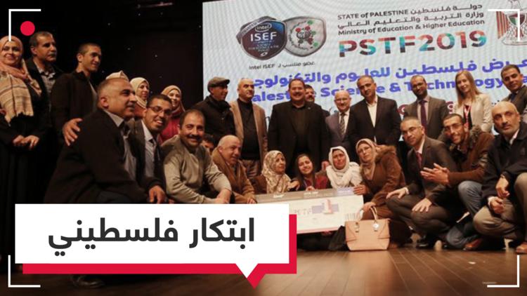 خاص - الماء حق للجميع - ابتكار فلسطيني يسافر إلى الولايات المتحدة قريباً