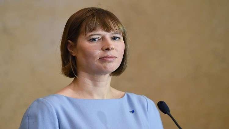 الكرملين: بوتين سيبدد مخاوف رئيسة إستونيا في لقائهما القادم بموسكو