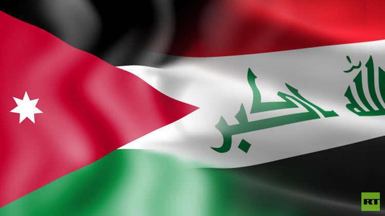 الأردن والعراق