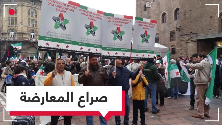 تىسريب صوتي لمعارض سوري يتهم فيه شخصيات مشهورة  من الائتلاف السوري بالفساد وزيارة إسرائيل