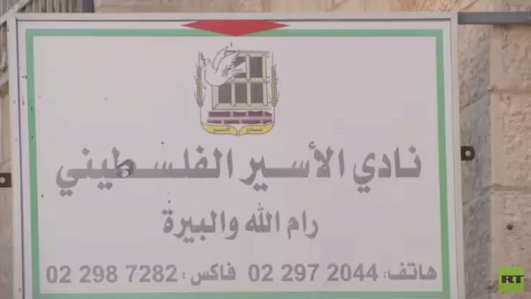 الأسرى الفلسطينيون يهددون مجددا بالإضراب