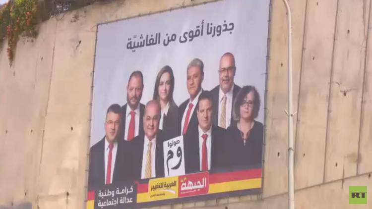 تأثير الصوت العربي في انتخابات إسرائيل