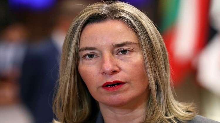 الاتحاد الأوروبي يدعو أطراف النزاع الليبي للعودة إلى المفاوضات
