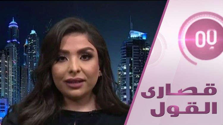 حفيدة صدام تتحدث بصراحة عن حكم العشيرة!