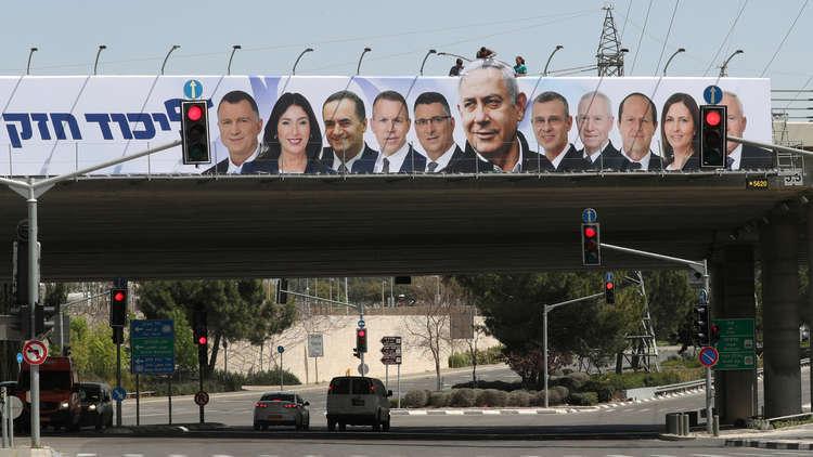 توخوا الحذر إسرائيل تنتخب