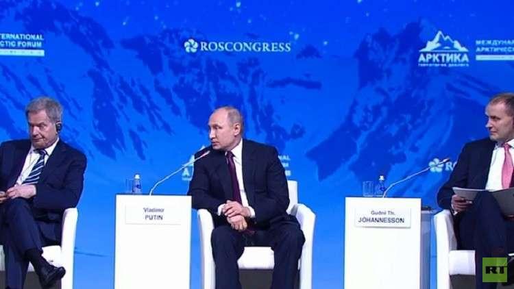 بوتين: روسيا بصدد اعتماد استراتيجية لتطوير القطب الشمالي حتى عام 2035