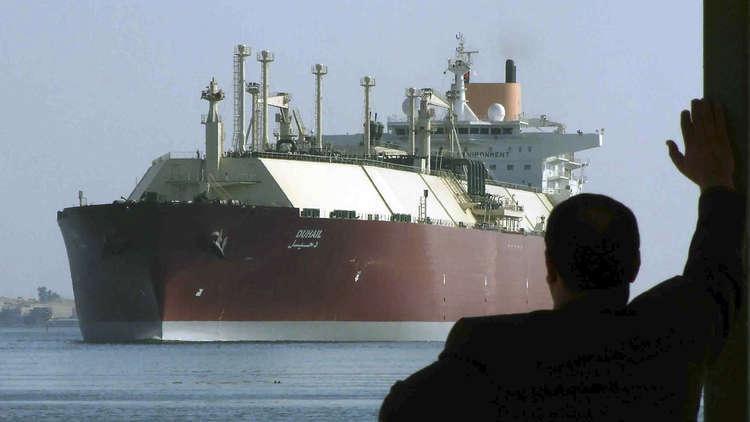 مصر تعرض 4 شحنات غاز للبيع